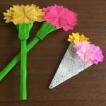 カーネーションを折り紙で!簡単な茎や花束の折り方